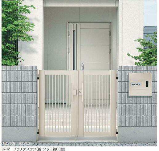 エクスライン 形材門扉 両開きセット:住まコレ