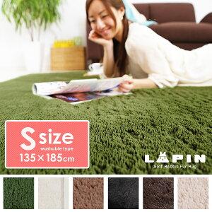 ラグマット ラグ 洗える グリーン カーペット じゅうたん 敷物 絨毯 滑り止め 約130×185 夏 マ...