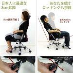 オフィスチェアオフィスチェアーパソコンチェアー(パーソナルチェアーメッシュイスいす椅子)ロッキングハイバックメッシュチェアシンプルセール24hネット限定会議用激安送料込み