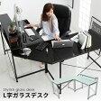 オフィスデスク 机 つくえ L字型 l字 コーナー デスク パソコンデスク ガラスデスク ワークデスク 学習机 PCデスク SOHO家具 PCデスク desk 家具 新生活