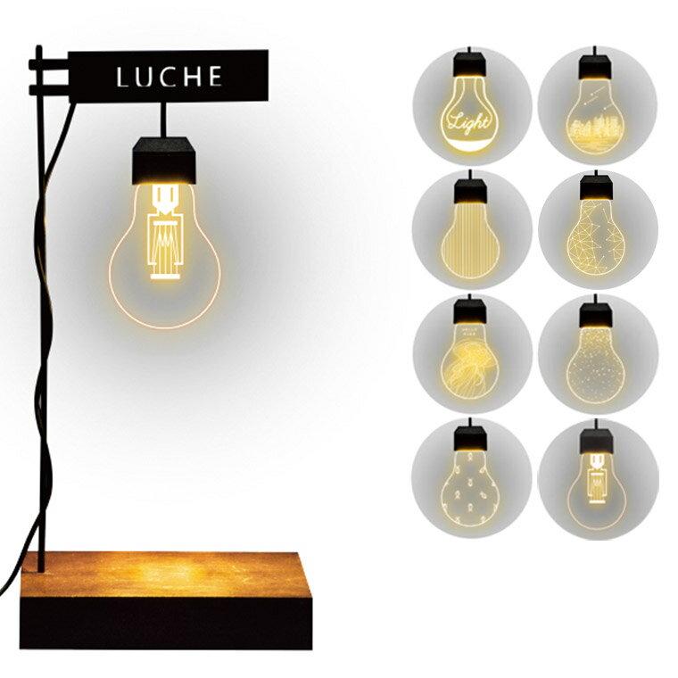 めざましテレビ 植物用LEDライト ルーチェ LUCHE Grow Light 照明 育成 栽培 42019 42020 42021 42022 42023 42024 42025 42026 42027 42028