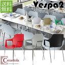 Vespa2