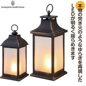 Kameyama candle(カメヤマキャンドルハウス) イルミネライト ファイヤーランタン(LEDキャンドル) ランタン キャンドル イルミネーション プレゼント おしゃれ かわいい SNS インスタ映え 13159