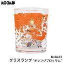 MOOMIN(ムーミン) オイルランタン ランプ MLM-03 オレンジブロッサム オイルランプ ランタン キャンプ インテリア おしゃれ 12915