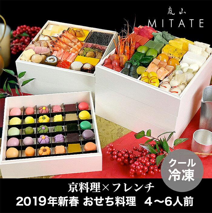 【楽天市場】【嵐山MITATE のおせち】2019新春 京都の名店 嵐山 ...