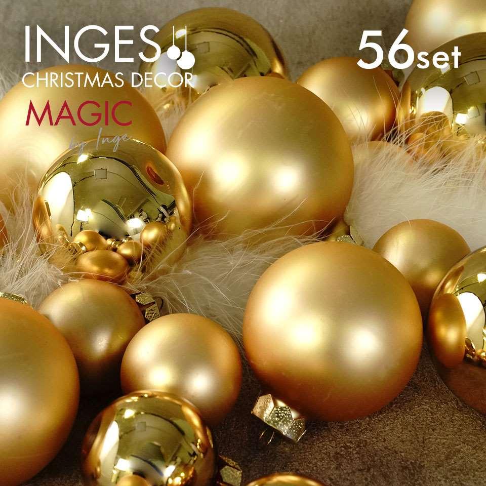 INGE-GLAS MAGIC 4cm玉/6cm玉/8cm玉/インカゴールドガラスボール 56個入りクリスマスツリー オーナメント ガラス製 ボール セット インカゴールド 4cm 6cm 8cm シャイニー マット 艶あり 艶なし 56個入画像
