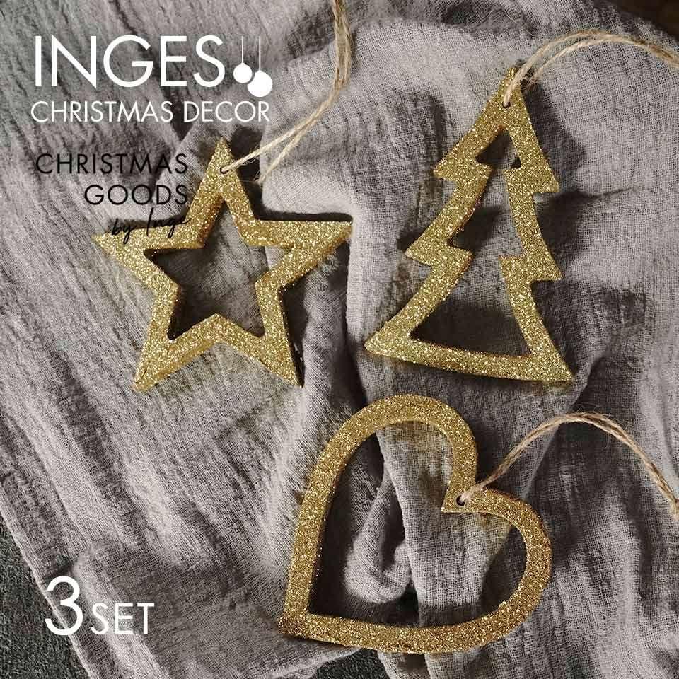 INGE-GLAS GOODS インゲグラス グッズ ウッドラメオーナメントセット インテリア小物 クリスマスデコレーション ドイツ 3個セット画像