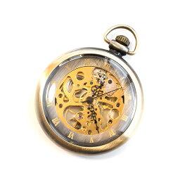 アンティーク機械式手巻懐中時計 チョコレートカラー 本体 ネックレス・キーリングオプション ペンダントウォッチ【アクセサリー】【アンティーク調】【誕生日】【ギフト対応】【メンズ&レディース】 スケルトン