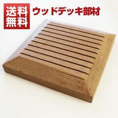 人工木材、樹脂デッキ用 SW02用ポスト材 キャップ!ワンタッチで簡単装着。デザイン性抜群!...