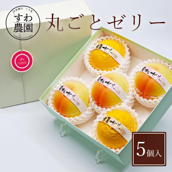 洋菓子, ゼリー 1 5
