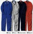 【オールシーズン】帯電防止素材で多機能仕様の長袖ツナギ服・つなぎ服【ポリエステル65%綿35%】