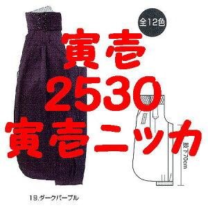 【寅壱】12色展開の2530シリーズ/ニッカズボン胴付/ニッカボッカ/ニッカポッカ/カラーバリエー...