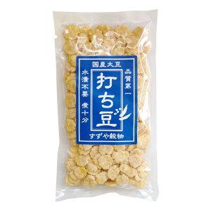 国産大豆使用/打ち豆 黄大豆【100g】