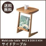 ヴァルトテーブルW110×D50×H40
