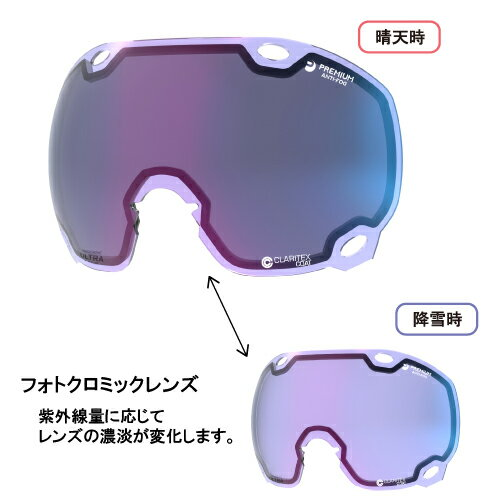 https://item.rakuten.co.jp/swans-web/10001489/