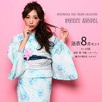 5月下旬発送浴衣8点セット【YS252】レディース浴衣新作大人浴衣