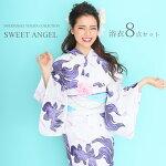 浴衣8点セット【YS237】レディース浴衣新作可愛いレトロ金魚紫