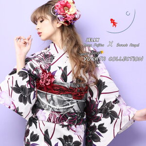 浴衣セット8点【YS138】浴衣レディース大人レディース大人可愛い薔薇赤白ホワイトレッド