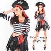 【即納】ハロウィン コスプレ 仮装 海賊 パイレーツ 衣装 レディース HW-00355