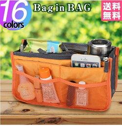 バッグインバッグ小さめ大きめインナーバッグレディースバッグ整理レディースメンズ大きめポケットバッグ収納baginbag小さめ旅行バッグポーチ