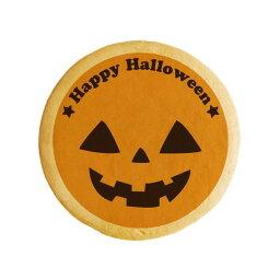 メッセージクッキー HAPPY HALLO WEEN4 お祝い・プチギフト