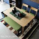 ダイニング4点セット(テーブル1体+椅子2脚+ベンチ1台)木製 ダイニング 食卓 無垢 天然木 アッシュ ナチュラル 4人用 北欧 カフェ おしゃれ モダン