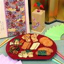 ☆女優山村紅葉さんお気に入り!老舗祇園萩月人気のあられの豪華お詰合せです。日本三大祭の祇...
