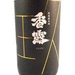 ギフト香露こうろ特別純米酒瓶貯蔵限定酒1800ml熊本県熊本県酒造研究所日本酒コンビニ受取対応商品はこぽす対応商品あす楽