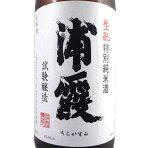 浦霞寒おろし特別純米1.8L[宮城県/株式会社佐浦/日本酒]【あす楽】