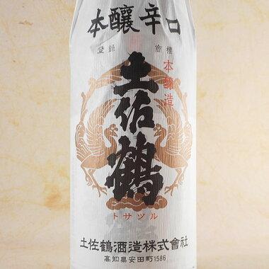 【お中元夏のギフト】土佐鶴上等本格辛口1.8L[高知県/土佐鶴酒造/日本酒]