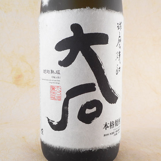 ギフト 米 大石 25°1.8L 鹿児島県 大石酒造 焼酎 コンビニ受取対応商品