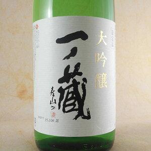 一ノ蔵 大吟醸 1.8L [宮城県/一ノ蔵/日本酒]