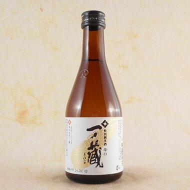 一ノ蔵特別純米辛口300ml×15[宮城県/一ノ蔵/日本酒]【RCP】