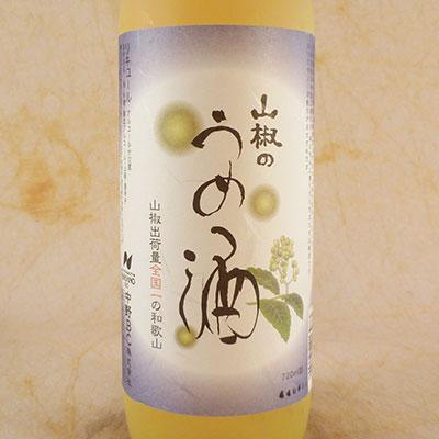 日本酒・焼酎, 梅酒 5 BC 720ml BC