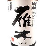 ギフト雁木がんぎ純米槽出ふなであらばしり無濾過生原酒1800ml山口県八百新酒造日本酒クール便あす楽