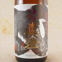 お歳暮 ギフト 真澄 辛口 ゴールド 1800ml瓶 長野県 宮坂醸造 日本酒 コンビニ受取対応商品 ラッキーシール対応