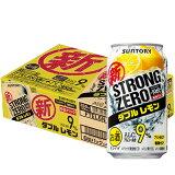 お酒 お中元 ギフト プレゼント サントリー −196℃ ストロングゼロ ダブルレモン 350ml 24本 缶 チューハイ ケース販売