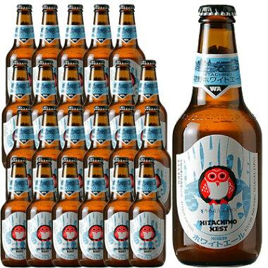 【楽天市場】常陸野ネストビール ホワイトエール 330ml×24本 ...