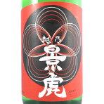 越乃景虎(こしのかげとら)梅酒1800ml[新潟県/諸橋酒造/リキュール]