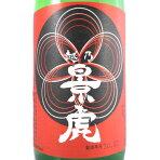 越乃景虎(こしのかげとら)梅酒720ml[新潟県/諸橋酒造/リキュール]