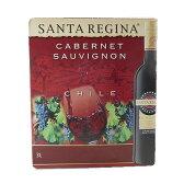 【お中元 夏のギフト】サンタレジーナ カベルネソーヴィニヨン BIB(バッグインボックス) 赤 3L [チリ/赤ワイン]空気の流入が抑えられ、フレッシュな状態を保てるボックスワインです【ヴィンテージ管理しておりません、変わる場合があります】