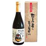 【2013予約販売】八海山(はっかいさん)特別純米原酒1800ml[新潟県/八海山/日本酒]【クール便】