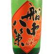 【ポイント2倍】司牡丹 船中八策(せんちゅうはっさく) ひやおろし 1800ml 高知県 司牡丹酒造 日本酒 コンビニ受取対応商品