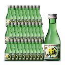 お酒 お歳暮 ギフト プレゼント 八海山 はっかいさん 普通酒 180ml 30本 新潟県 八海山 日本酒 コンビニ受取対応商品 はこぽす対応商品 ケース販売・・・
