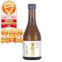 日本 ワイン ランキング