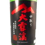 大雪渓(だいせっけい)特別純米無濾過生原酒1800ml[長野県/大雪渓酒造/日本酒]【RCP】