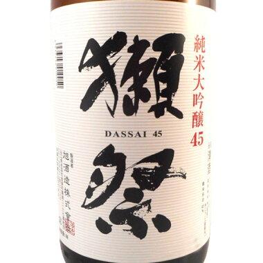 獺祭純米大吟醸501800ml