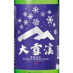 【予約販売】大雪渓(だいせっけい)特別純米ひやおろし1800ml[長野県/大雪渓酒造/日本酒]