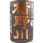 ギフト楯野川たてのかわ純米大吟醸直汲み生1800ml山形県楯の川酒造日本酒クール便あす楽