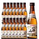 お歳暮 ギフト 八海山(はっかいさん) 特別本醸造 300m...